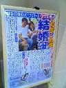 09-04-26_09-43.jpg